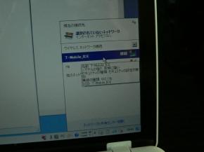 kn_o2_04.jpg