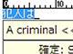 """レビュー:実によくなじむッ! 1日10円で""""至高の""""日本語入力環境を——まだまだ進化する「ATOK 2010」"""
