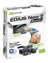 ただ、AVCHDをサクッと編集したいだけなんだ――「EDIUS Neo 2 Booster」を試す (1/3)