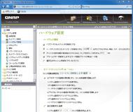 og_qnap002.jpg