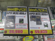 og_akibaop_006.jpg