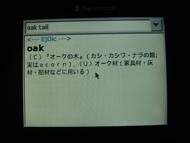 og_nano_021.jpg