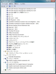 kn_tp410s_14.jpg