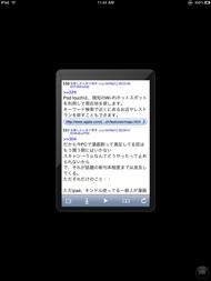 og_ipad5_002.jpg