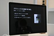 og_macbookps_003.jpg