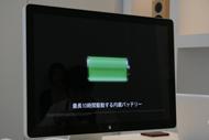 og_macbookps_004.jpg