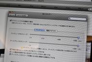 og_macbookps_009.jpg