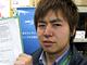 ショップのダメ出し!T-ZONE編:予算は6万円。mini-ITXでホームサーバマシンを作っておくれ