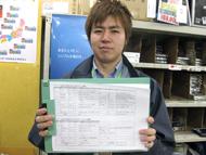 og_akiba_tzone_001.jpg