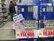 og_akiba_tzone_003.jpg