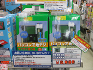 og_akiba_tzone_004.jpg