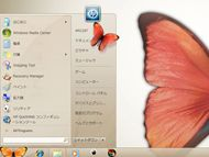 tm_1005_mini210v2p_04.jpg