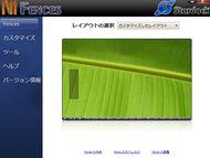 tm_1005_mini210v2p_11.jpg