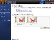 tm_1005_mini210v2p_13.jpg