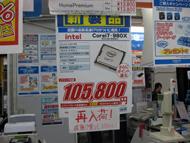 og_akibam_003.jpg