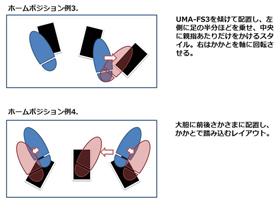 og_umafs_003.jpg