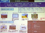 tm_1005_rdt232wm-z_09.jpg