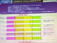 tm_1005_rdt232wm-z_10.jpg