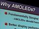 「AMOLED」こそ次世代ディスプレイの大物