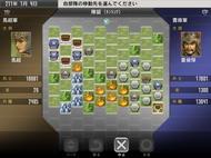 wk_100527koei04.jpg