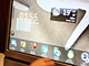 家庭内コンテンツをいつでもどこでも同じ操作感で——Acerが「clear.fi」を発表