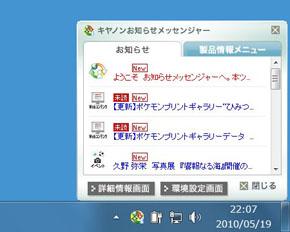 tm_1006c_02.jpg