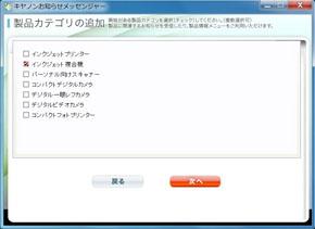 tm_1006c_04.jpg