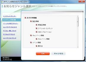 tm_1006c_05.jpg