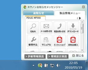 tm_1006c_08.jpg