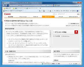 tm_1006c_12.jpg