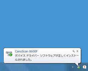 tm_1006c_13.jpg
