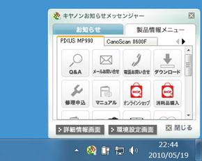 tm_1006c_14.jpg