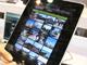 COMPUTEX TAIPEI 2010:iPadのストレージ容量で悩んでる? それならQNAPを使えばいいじゃない