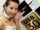 COMPUTEX TAIPEI 2010:USB 3.0と高速SSDはもう当たり前ですか?