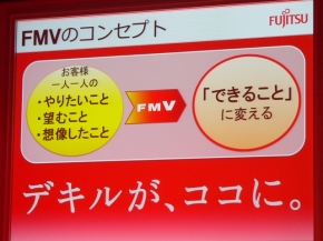 kn_fmvevnt_04.jpg