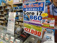 og_akibar_002.jpg