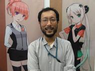 og_akibain_007.jpg