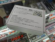 og_akiba_002.jpg