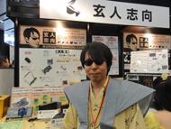 og_akibax_003.jpg