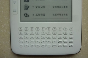 kn_kanoh_06.jpg