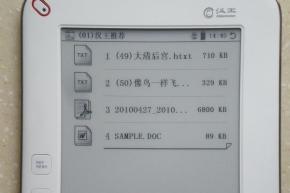 kn_kanoh_07.jpg