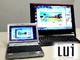 """""""どこでもPC""""「Lui」がソフトウェアベースで利用可能に──LaVie Lightユーザー向けアップデータ公開"""