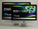 新旧「iMac」を比較(前編):Core i世代に完全移行した新型「iMac」を試す