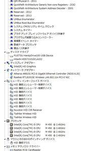 tm_1008dx_12.jpg