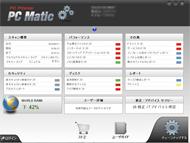 og_pcmatic_002.jpg