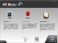 og_pcmatic_003.jpg
