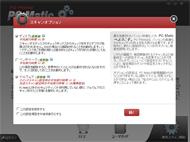 og_pcmatic_007.jpg