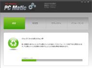 og_pcmatic_008.jpg
