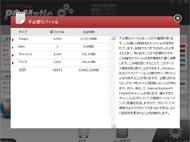 og_pcmatic_009.jpg