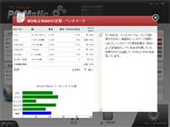 og_pcmatic_010.jpg